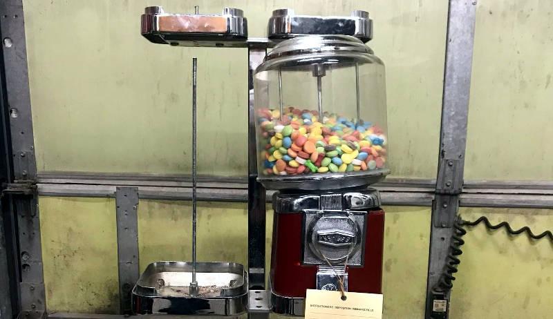 Candy Machine Brockville Theft Mar1819 E HS